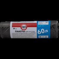 Пакет для мусора 365 ДНЕЙ 60 л п/э