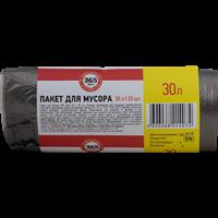 Пакеты для мусора 365 ДНЕЙ 30л, черные