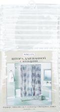 Штора д/ванной 178х183/180х180см с крючками, ПВХ