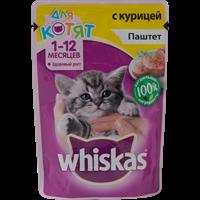Корм для котят WHISKAS Паштет с курицей