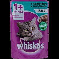 Корм для кошек WHISKAS Рагу с кроликом и индейкой
