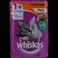 Корм для кошек WHISKAS Рагу с телятиной