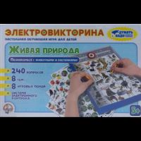 Игра настольная ДЕСЯТОЕ КОРОЛЕВСТВО Электровикторина в ассорт. 02813