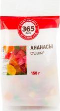 Ананасы 365 ДНЕЙ сушеные 150г
