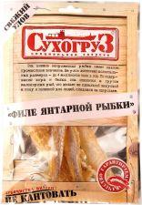 Филе сушеное СУХОГРУЗ рыбки янтарной 70г