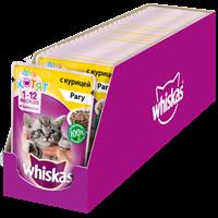 Корм для котят WHISKAS Рагу с курицей от 1 до 12 мес фольга полнорац.консерв.