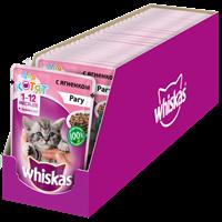 Корм для котят WHISKAS Рагу с ягненком д/котят от 1 до 12 мес