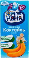 Коктейль ФРУТОНЯНЯ молочный банановый 2,1% без змж 200г