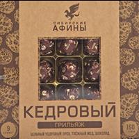 Набор конфет СИБИРСКИЕ АФИНЫ Кедровый грильяж