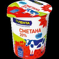 Сметана ЛЕНТА 20%