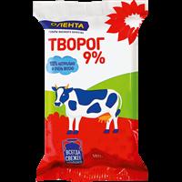 Творог ЛЕНТА 9%