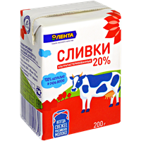Сливки ЛЕНТА 20%