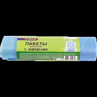 Пакет для мусора ЛЕНТА с завязками 35 л п/э