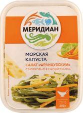 Салат МЕРИДИАН Французский из морской капусты с морковью в сырном соусе 200г