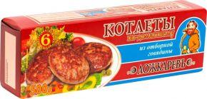 Котлеты ЛОЖКАРЕВЪ по-домашнему зам. кат Б 500г