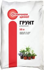 Грунт ОТЛИЧНАЯ ЦЕНА/365 ДНЕЙ универсальный 10л