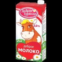 Молоко ТМ ДОБРАЯ БУРЕНКА у/паст 3,2% TBASlim