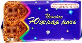 Печенье СОРМОВО Южная ночь 200г