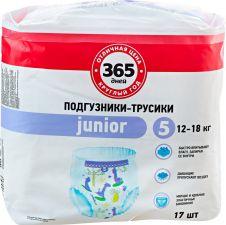 Подгузники-трусики 365 ДНЕЙ Junior 12-18кг 17шт