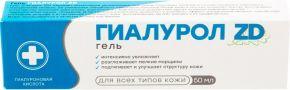 Гель ГИАЛУРОЛ ZD Гиалуроновая кислота 50мл