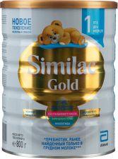 Д/п смесь SIMILAC Gold 1 от 0 до 6 мec 800г