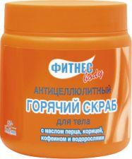 Скраб д/тела ФЛОРЕСАН Антицеллюлитный Ф-215 500мл