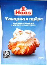 Сахарная пудра HAAS 250г