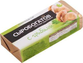 Сыр СЫРОБОГАТОВ плавленый с грибами 50% без змж 80г