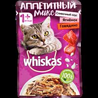 Корм для кошек WHISKAS микс сл.соус гов/ягн