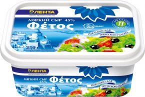 Сыр ЛЕНТА рассольный Фетос  45% без змж 250г