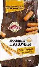 Палочки АЛАДУШКИН хлебные хрустящие классические без добавок 220г