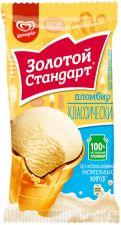 Мороженое ЗОЛОТОЙ СТАНДАРТ пломбир натуральный ваф/стак без змж 86г