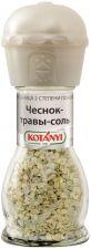 Приправа KOTANYI чеснок травы соль мельница 50г