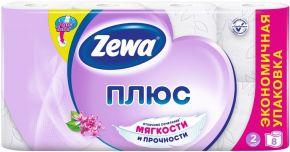 Бумага туалетная ZEWA Плюс Аромат сирени 2-сл. 8шт
