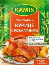 Приправа KAMIS к курице с розмарином 20г