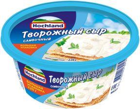 Сыр HOCHLAND творожный сливочный 60% без змж 220г