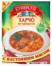Концентрат пищевой СУПЕРСУП Харчо 70г
