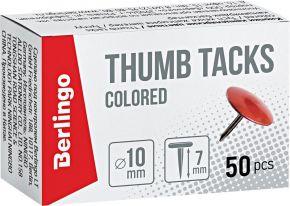 Кнопки/гвоздики BERLINGO канцелярские, цветные, 50шт, 10мм, карт.упак.