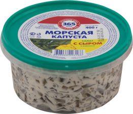 Салат 365 ДНЕЙ из морской капусты в сырном соусе 400г