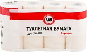 Бумага туалетная 365 ДНЕЙ 1-сл. 8шт