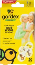Пластыри GARDEX Baby детские после укусов насекомых 20шт