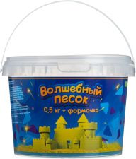 Игрушка ВОЛШЕБНЫЙ ПЕСОК 500 гр с формочкой в ассорт.