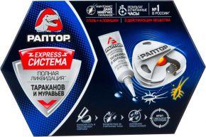 Комплект РАПТОР 4 Ловушки + Гель система ликвид тараканов/муравьев