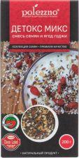 Смесь семян POLEZZNO семена и ягоды годжи Детокс микс 200г
