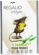 Продукт веганский REGALIO VEGAN с зеленью 26,5% 200г