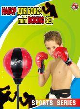 Набор д/бокса ACTICO/ACTIWELL Mini boxing set стойка и перчатки