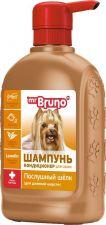 Шампунь-кондиционер MR.BRUNO Послушный шелк д/длинной шерсти собак 350мл