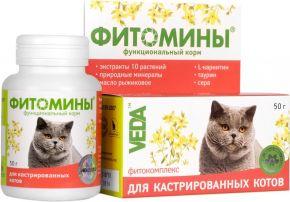 Корм функциональный VEDA Фитомины д/кастрированных котов 50г