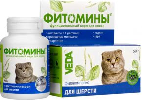 Корм функциональный VEDA Фитомины д/кошек с фитокомплексом д/шерсти 50г