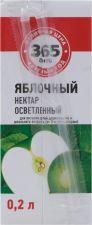 Нектар 365 ДНЕЙ Яблочный т/пак. 0.2L